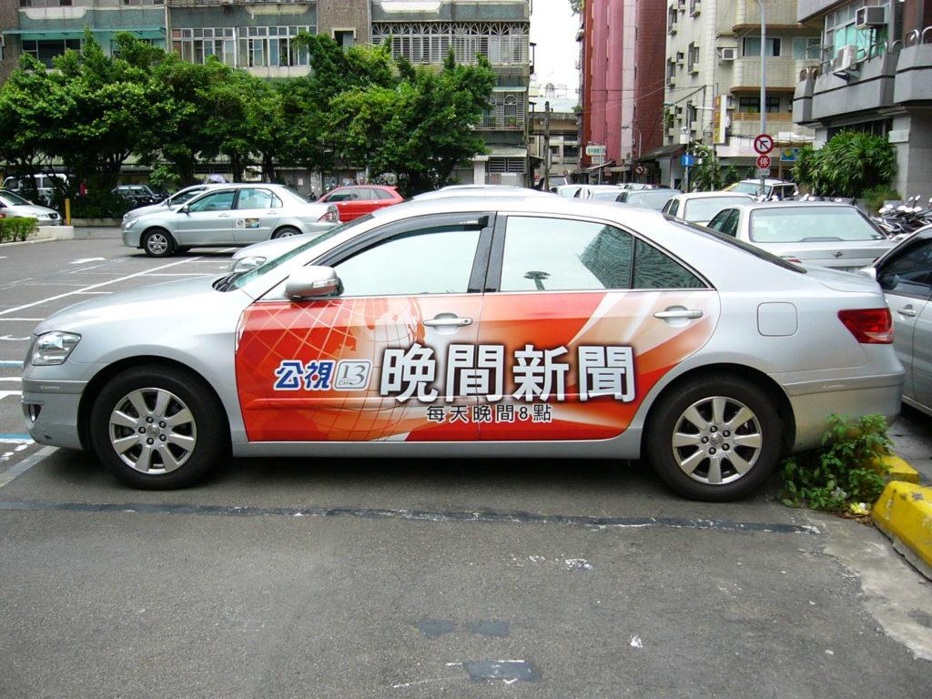 publicidad en vehiculos pagada