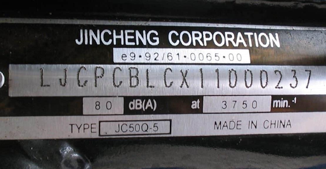¿Qué es el número del bastidor del coche y para qué sirve?